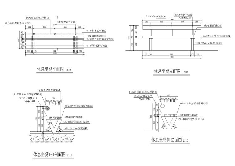 90套园凳树池CAD施工图(31-60)