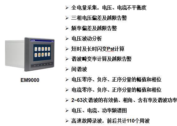 数据中心供配电系统解决方案