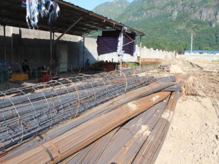 钢筋工程施工质量及验收要求培训讲义PPT(内容丰富)