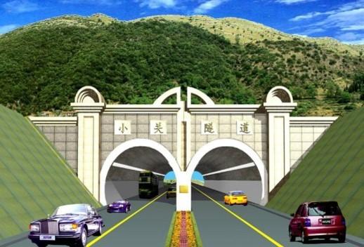 公路隧道养护技术培训