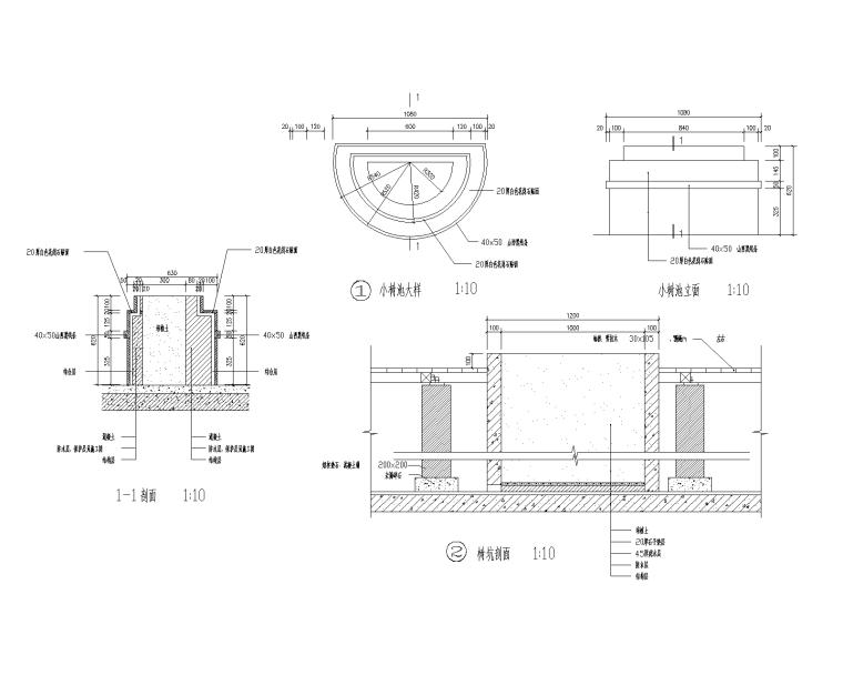 90套园凳树池CAD施工图(61-92)