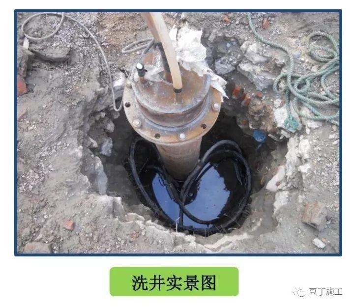 """搞施工必须懂的24项施工技术和不能碰的13项""""禁令""""_12"""