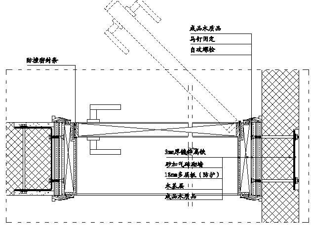 精装修工程细部节点构造施工示意图,就是这么全!_42