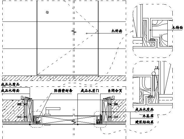 精装修工程细部节点构造施工示意图,就是这么全!_44