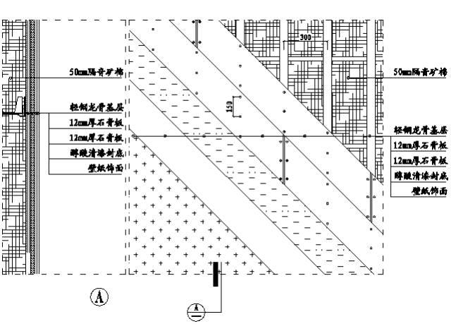 精装修工程细部节点构造施工示意图,就是这么全!_49