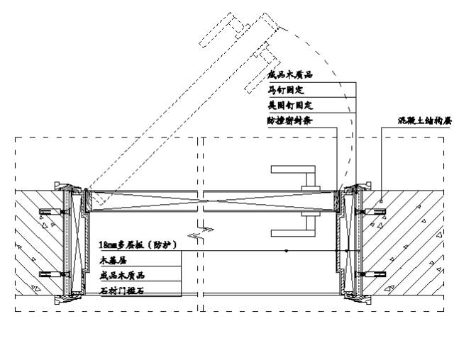 精装修工程细部节点构造施工示意图,就是这么全!_43