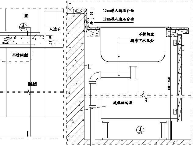 精装修工程细部节点构造施工示意图,就是这么全!_39