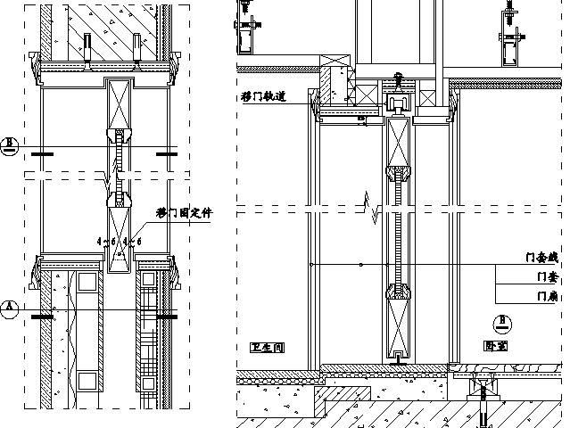 精装修工程细部节点构造施工示意图,就是这么全!_45