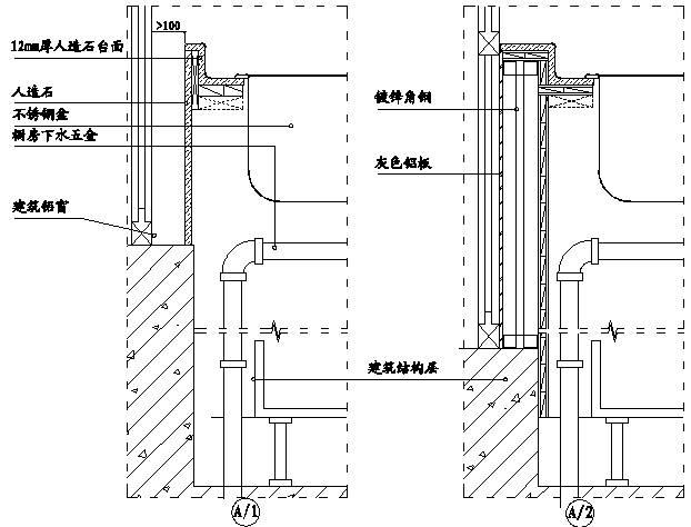精装修工程细部节点构造施工示意图,就是这么全!_40