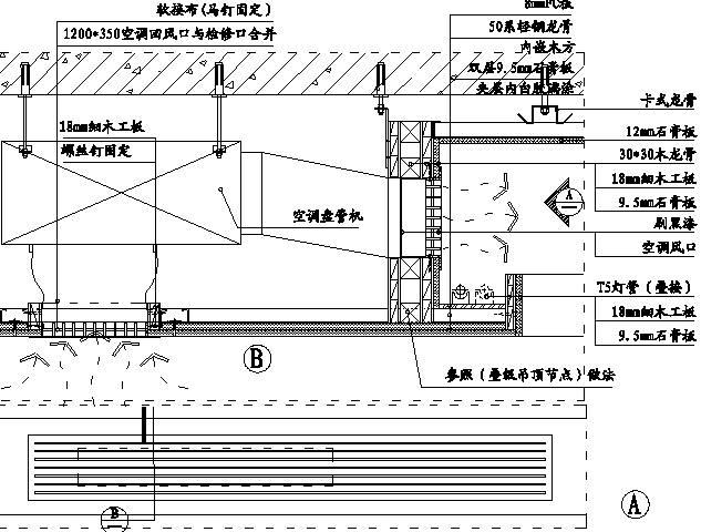 精装修工程细部节点构造施工示意图,就是这么全!_73