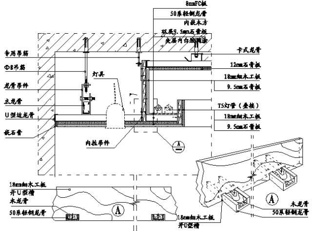 精装修工程细部节点构造施工示意图,就是这么全!_63