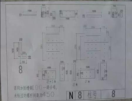 模板工程标准化管理作业指导书,详细施工过程做法照片!_8