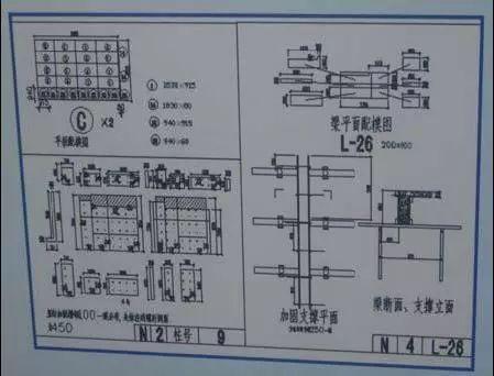 模板工程标准化管理作业指导书,详细施工过程做法照片!_9