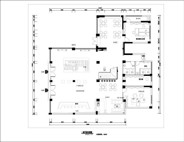 [福建]品川-长乐万业地产总部办公室施工图+效果图