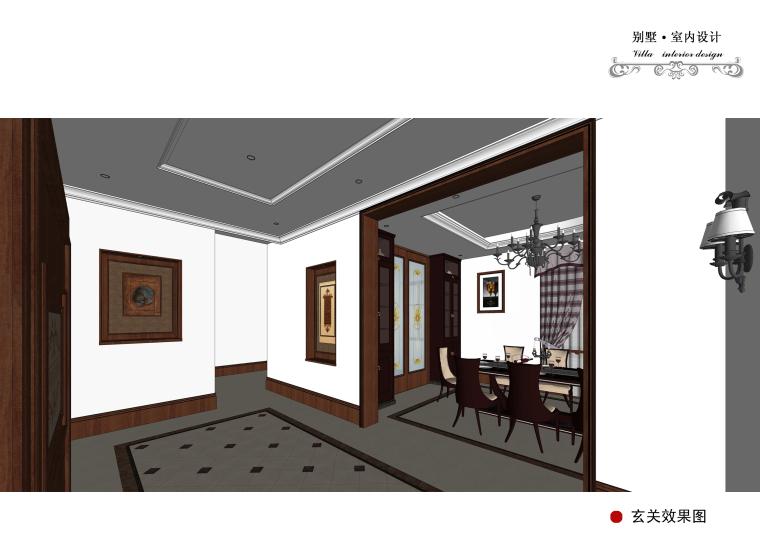 欧式风格家装SU室内模型设计