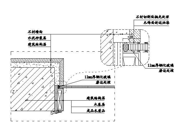 精装修工程细部节点构造施工示意图,就是这么全!_53