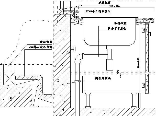 精装修工程细部节点构造施工示意图,就是这么全!_38