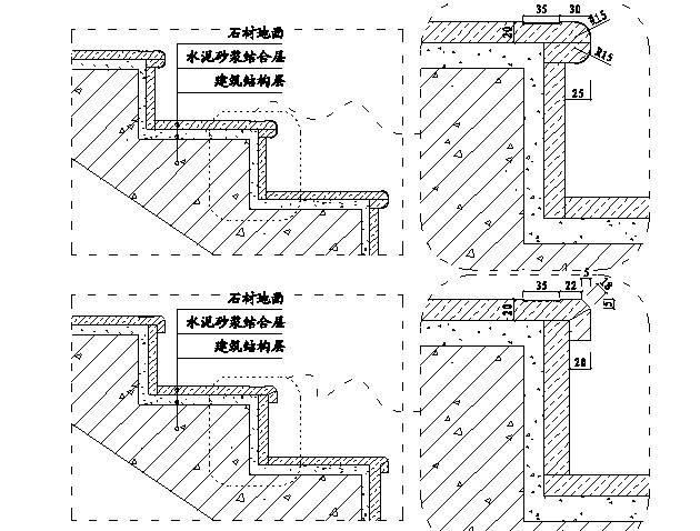 精装修工程细部节点构造施工示意图,就是这么全!_11