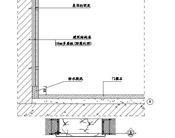 精装修工程细部节点构造施工示意图,就是这么全!_8