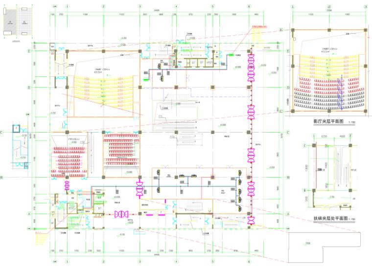 深圳商业综合体公建暖通设计施工图