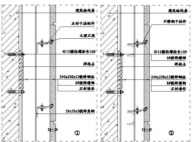 精装修工程细部节点构造施工示意图,就是这么全!_24