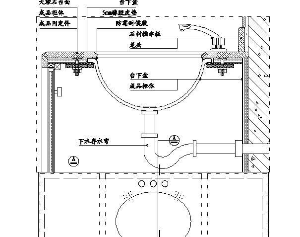 精装修工程细部节点构造施工示意图,就是这么全!_31