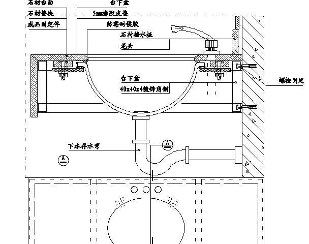 精装修工程细部节点构造施工示意图,就是这么全!_30