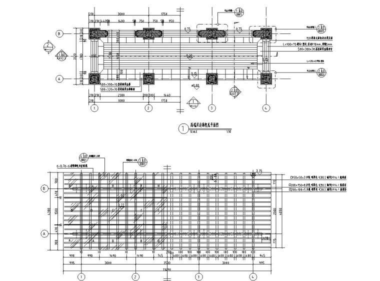 景观细部施工图 高端双边廊架施工图