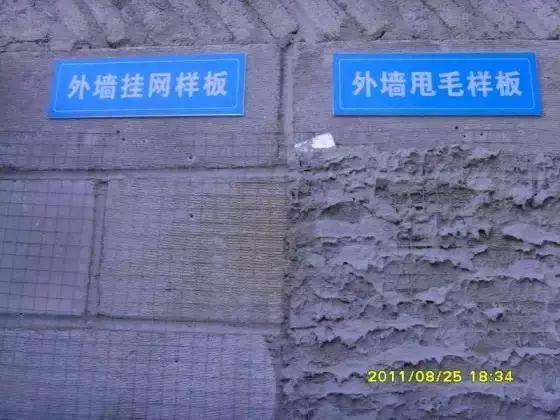 知名企业建筑施工全套资料合集(共63套)_51