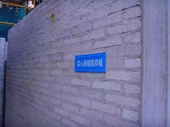 知名企业建筑施工全套资料合集(共63套)_53