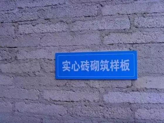 知名企业建筑施工全套资料合集(共63套)_54