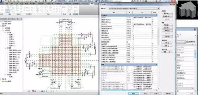 30年建筑设计师揭秘:如何运用BIM技术提高工作效率?_5
