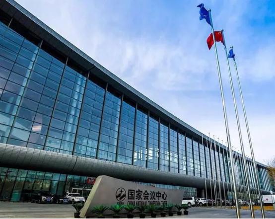 第二十九届(上海)年会新闻发布会在国家会议中心顺利召开