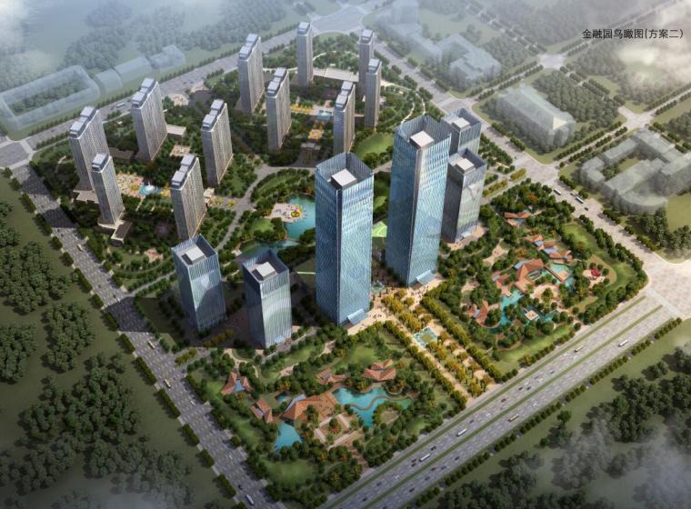 [黑龙江]现代风格金融产业园概念规划设计文本(PDF+79页)