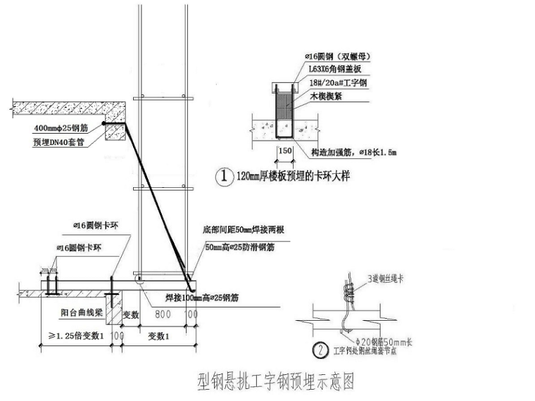 [营口市]框剪结构酒店项目工程型钢悬挑外脚手架安全专项方案(2016年)