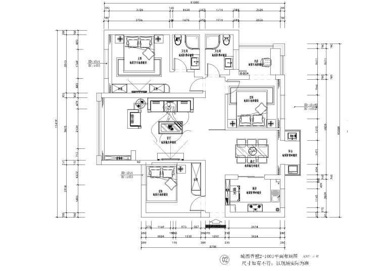 [浙江]成名-城西香墅三居室样板房全套CAD施工图