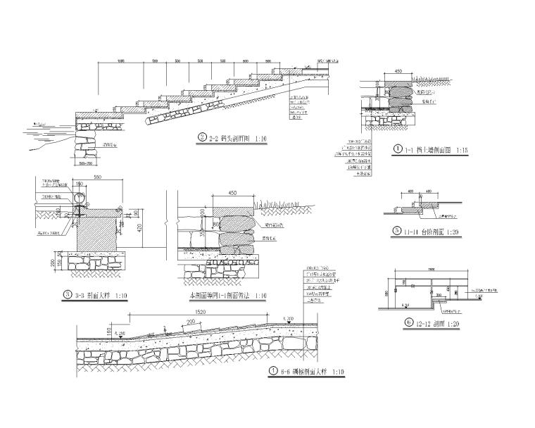 50款挡土景墙CAD施工图(1-25)