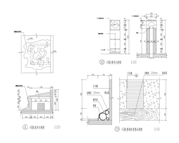 13套屋顶花园CAD施工图