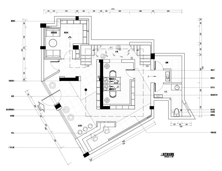 [福建]品川-大儒世家酒庄CAD全套施工图+实景拍摄