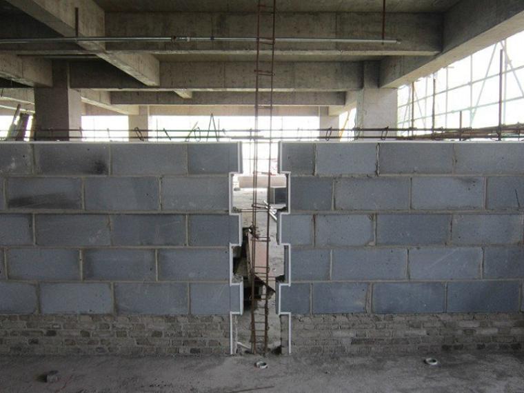 砌体工程及二次构件施工质量控制要点培训讲义PPT(82页,图文并茂)