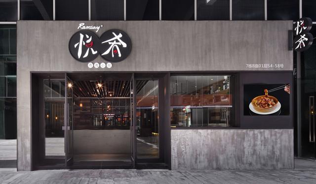 深圳餐厅空间设计「艺鼎新作」设计一家简洁活泼的粤湘风味餐厅