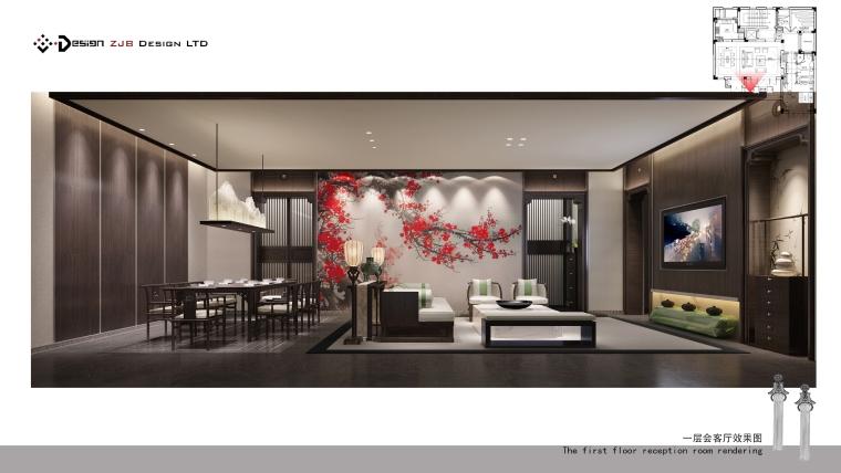 [浙江]绿城江南里新中式风格别墅设计方案丨PDF+JPG丨30P
