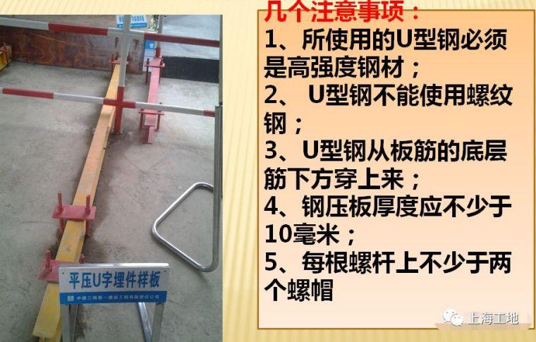 扣件式钢管脚手架正确做法及违规示例,40张图解对照!_3