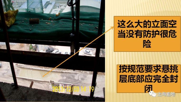 扣件式钢管脚手架正确做法及违规示例,40张图解对照!_6