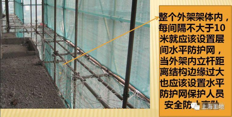 扣件式钢管脚手架正确做法及违规示例,40张图解对照!_15