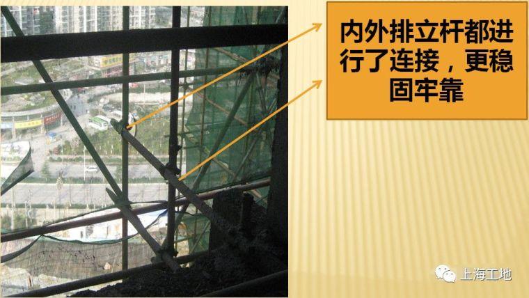 扣件式钢管脚手架正确做法及违规示例,40张图解对照!_18