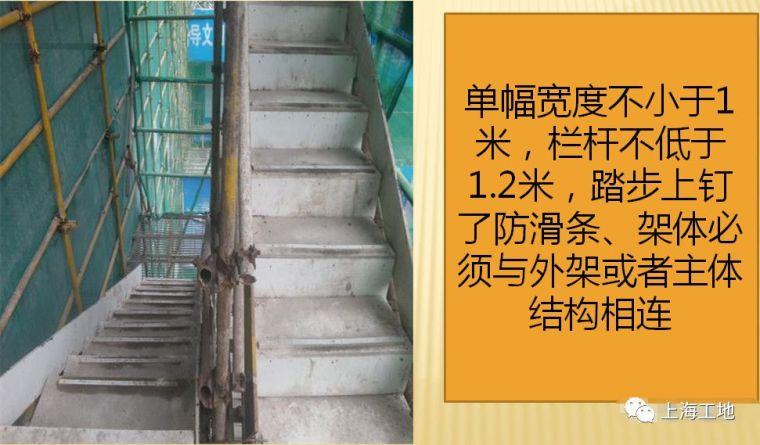 扣件式钢管脚手架正确做法及违规示例,40张图解对照!_32