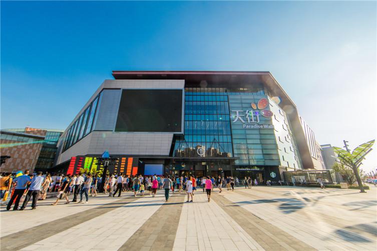 [北京]现代风格龙湖大兴天街建筑模型设计