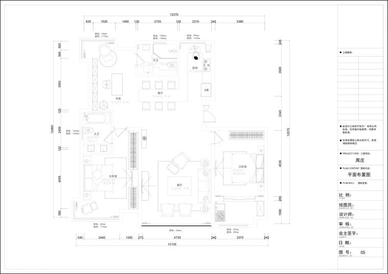 晓安设计-现代简约样板间施工图+摄影