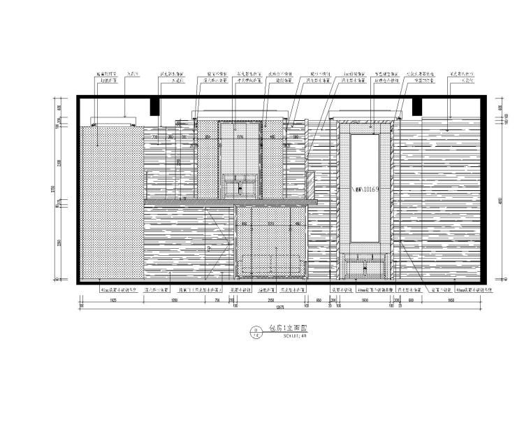 [深圳]帝凯-上梅林餐厅装饰工程施工图+效果图